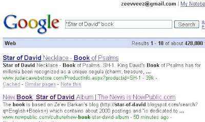 book in English Star of David