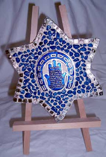 Peace Jewish star Israeli art