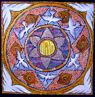mandala Israeli art Jewish Star