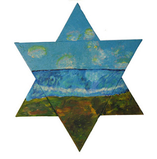 Star of David in The Israeli Art Genesis-4