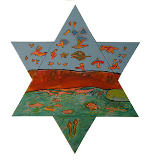 Star of David in The Israeli Art Genesis-5