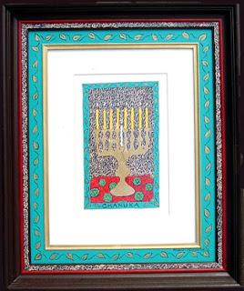 Miriam Mehadipur, Chanuka Magen David israeli art
