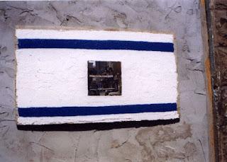 דגל ישראל אמנות