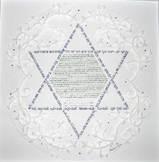 Paper Sculpture Star of David