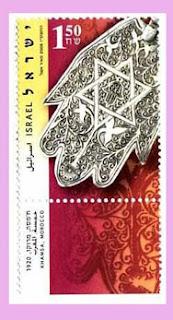 Moroccan Chamsa jewish star