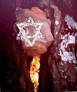 מגן דוד חקוק בסלע