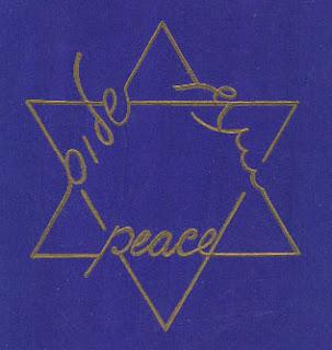 המלה שלום בשלוש שפות על מגן דוד