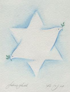 זוג יונים של שלום בצורת מגן דוד