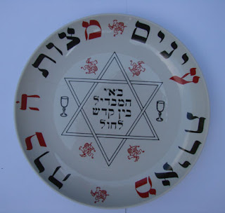 מגן דוד על צלחת הבדלה מחרסינה