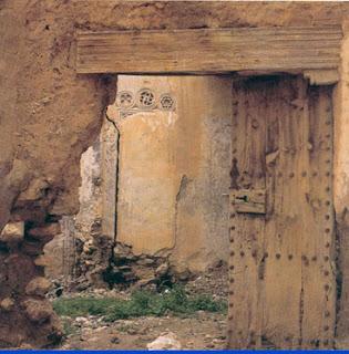מגן דוד מלפני גירוש ספרד