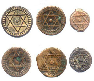 Moroccan Coins carrying Solomon's Seals