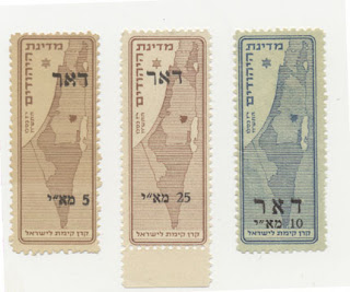 Partition Plan magen david Postage Stamp