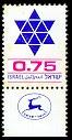 Postage Stamp Magen David