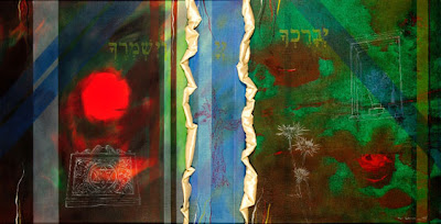 Priestly Blessing Jewish star israeli art