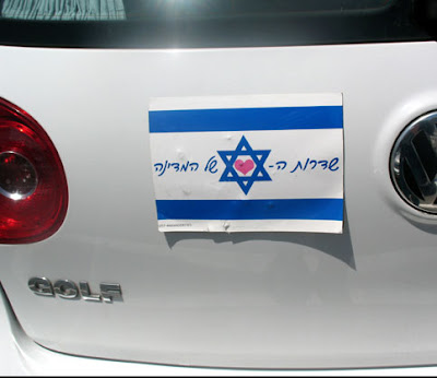 flag, the Star of David heart