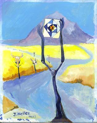 israeli art broken Magen David