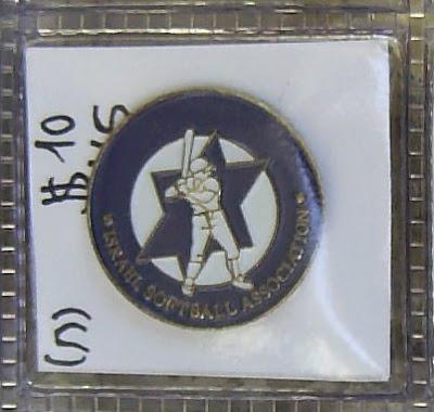 סיכה נושנה של התאחדות כדור בסיס בישראל