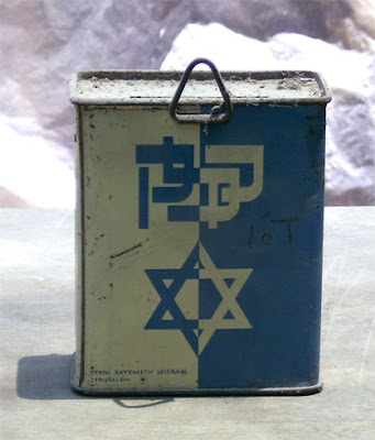 blue JNF Box Star of David
