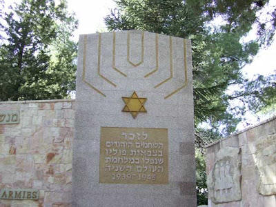Star of David Yellow Badge Memorial