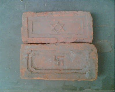 hexagram-bricks-swastika