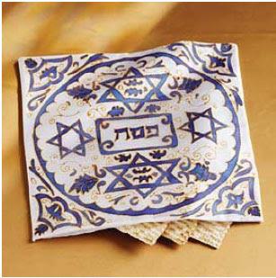 Matzah-cover-magen-david