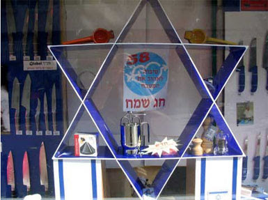 Shelf-jewish-star