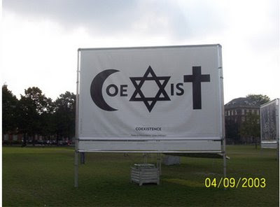 Coexist-star-of-david-2