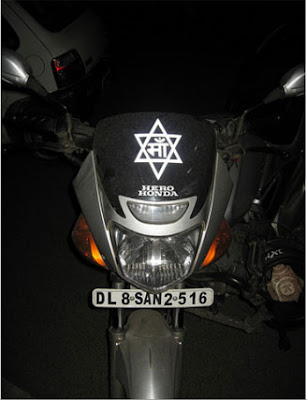 honda-hexagram