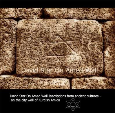 star-of-david.blogspot.com (view original image)