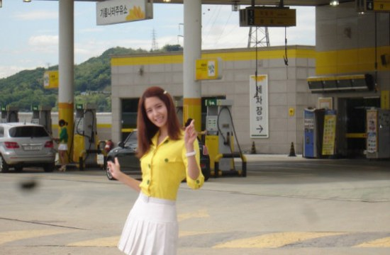 snsd girls generation yoona. images Yoona Mr. Taxi snsd girls generation yoona.