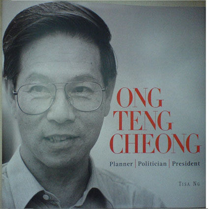 Why No State Funeral For Ex-President ONG TENG CHEONG?