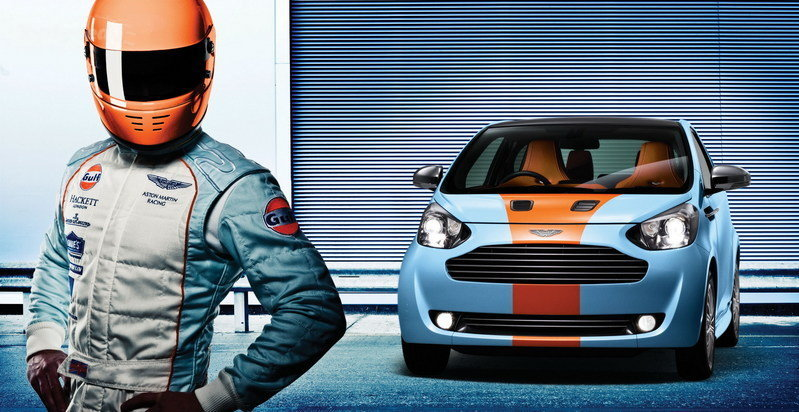 If Its Hip Its Here Archives Aston Martins Cygnet The Luxed - Aston martin cygnet