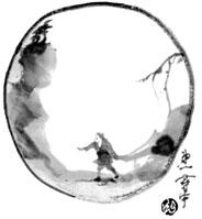 [cow-s01.jpg]
