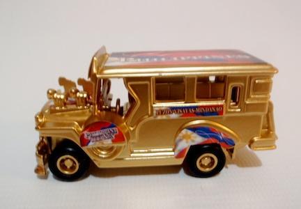 Miniature Jeepney