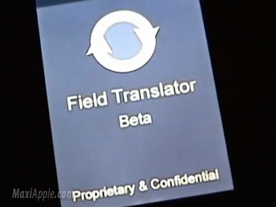field translator iphone Field Translator iPhone : Traducteur Vocal Militaire (video)