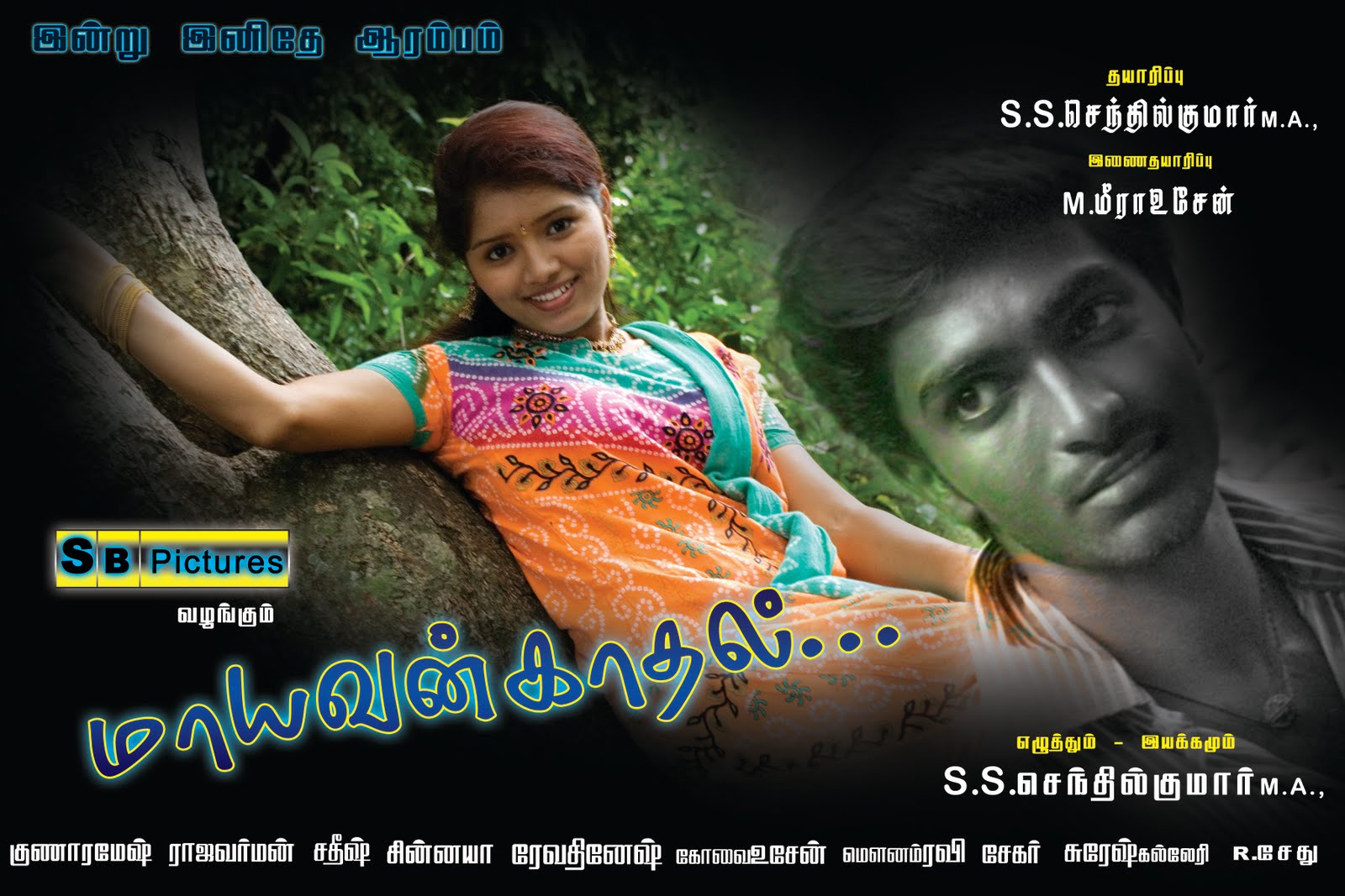 tamil new movies free download