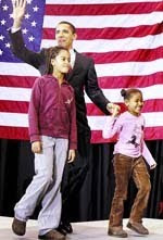 ... ? Obama's daughters will not be getting the swine flu vaccine. Hmmm