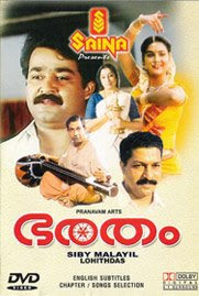 Bharatham (1991) - Malayalam Movie