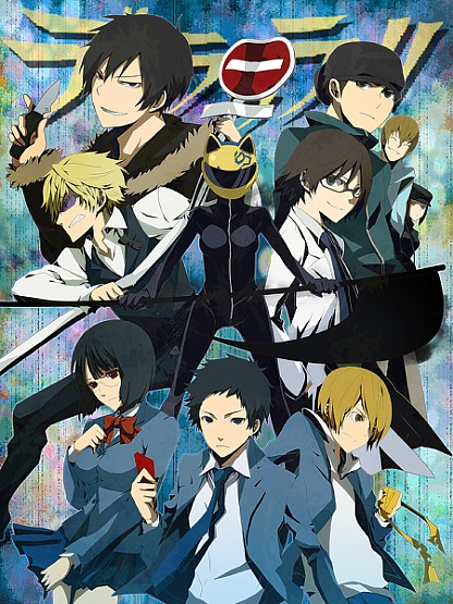anime reviews durarara