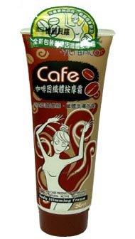 http://4.bp.blogspot.com/_zw-HVeFmKSY/SPHhZLbUknI/AAAAAAAAAjU/N-PkzzWeilU/s1600/balo_coffee.jpg