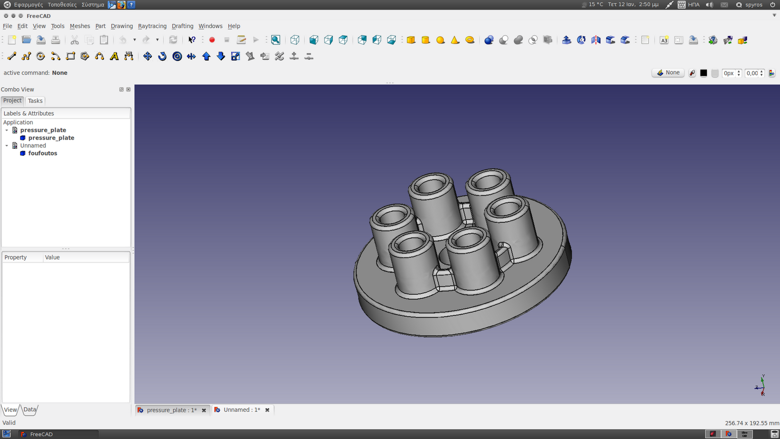 LibreCAD Review http://linuxaideddesign.blogspot.com/2011/01/screenshots-of-cad-apps.html