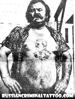 татуировка Сталин