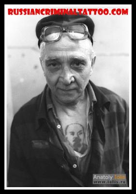 Lenin-tatuirovka
