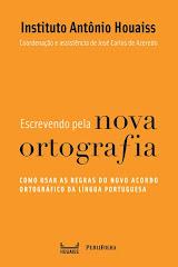 Leia, ao lado: COMENTÁRIO SOBRE A REFORMA ORTOGRÁFICA.