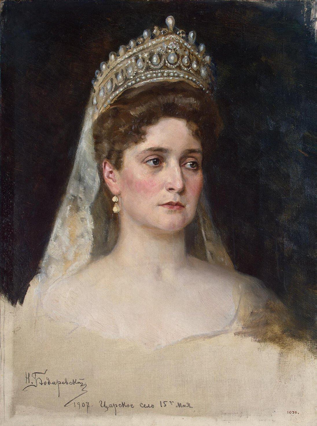 Alexandra fyordorovna