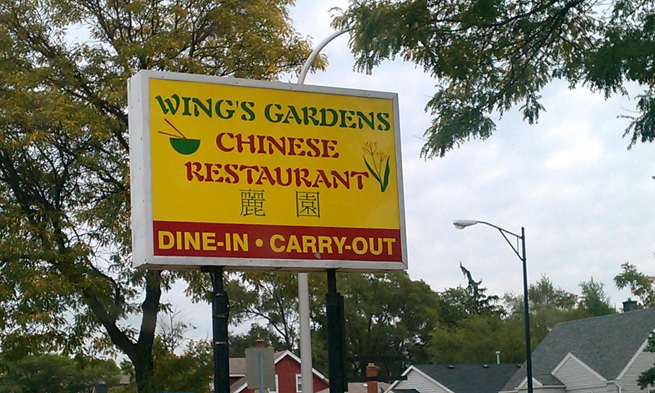 Ferndale Mi Chinese Restaurants