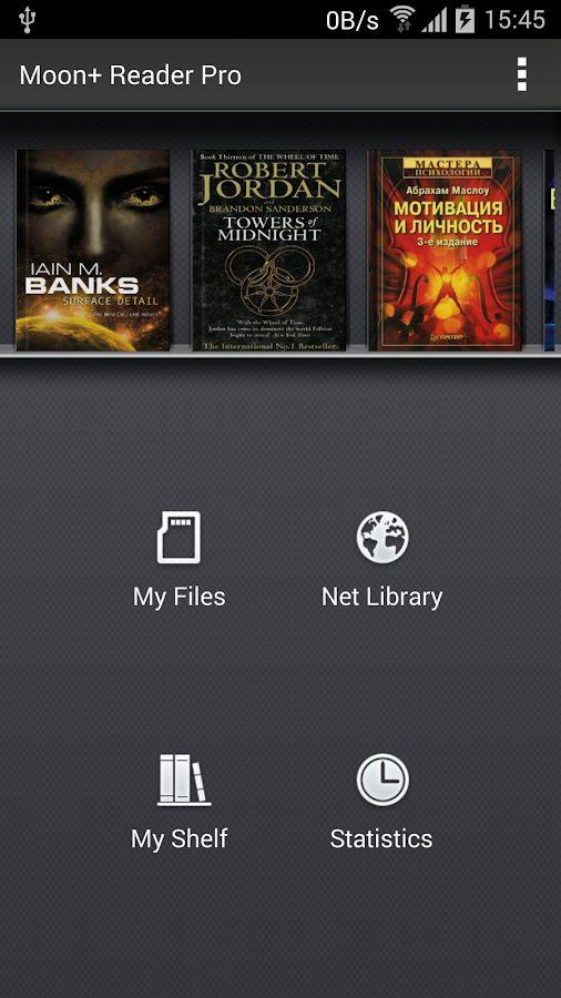 Moon+ Reader Pro Android скачать торрент файл бесплатно