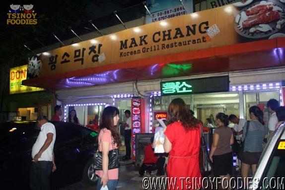 makchang korean grill restaurant