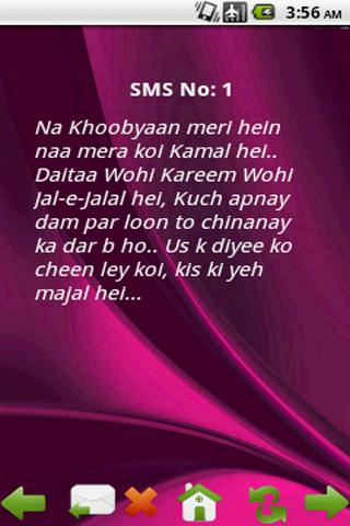 Sad Love Sms In Hindi Funny For Friends Message With Image Hd 140 Words Wallpaper Shayari