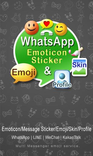 WhatsApp Emoticon&Emoji&Skin